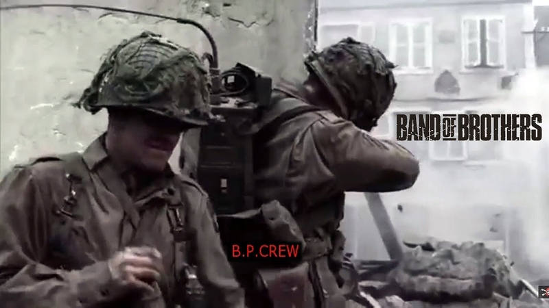 Братья по оружию Музыкальные ролики от Роджера