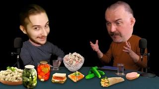 Васил слушает Клим Саныча за столом у Гоблина ( Yaldabogov )