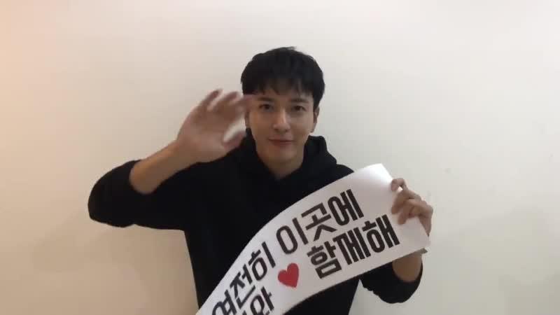 2019 JUNG YONG HWA LIVE STILL 622 IN SEOUL Day 2 - - 여러분 Still 622 정말 감사합니다 - 건강하게 다음에 또 만