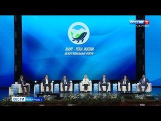 Хабаровский край на защиту от паводка получит около 10 млрд рублей