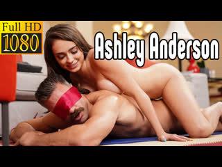 Ashley Anderson порно секс анал большие сиськи порно секс на русском анал большие сиськи блондинка  порно  секс порно милфа