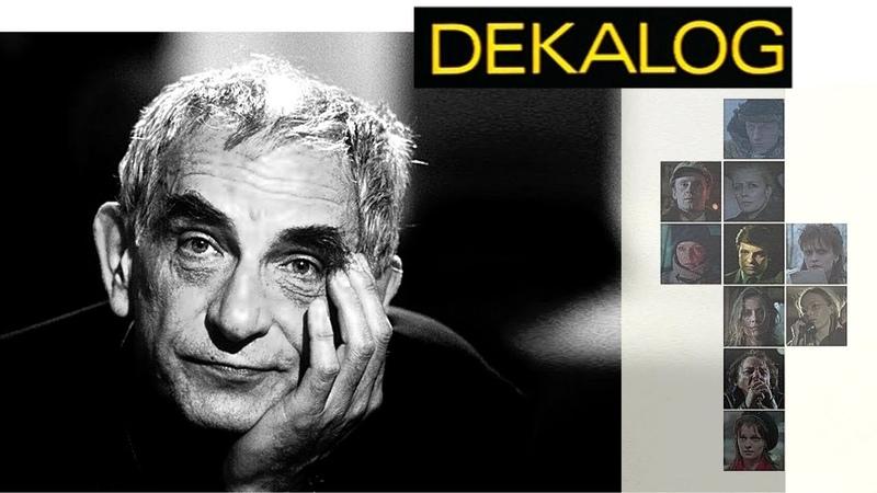 Декалог   Обзор сериала   Dekalog