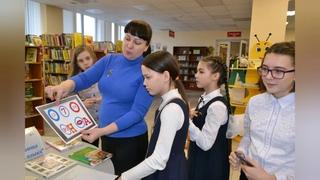 """""""Знакомьтесь, детская библиотека"""""""