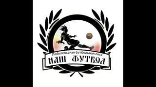📹 Обзор матча   Янги - МЮ 6-4 |Зимнее первенство 2021 | Воскресный дивизион