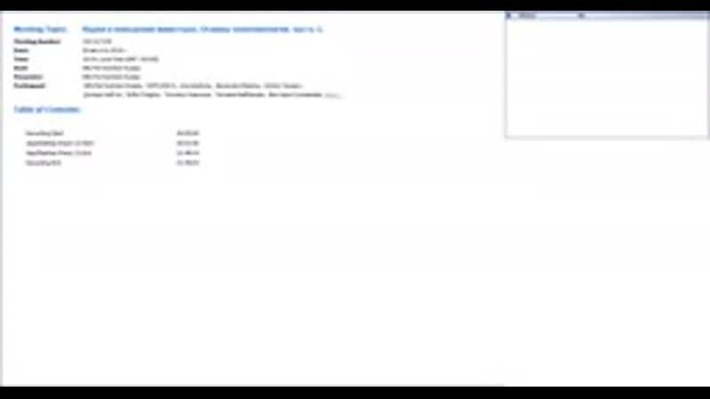 Вебинар на тему Основы зоопсихологии. Часть 1 . Лектор Дмит 136 X 256 .mp4