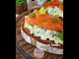 housewife_hack - Бутерброды с салатом и рыбой