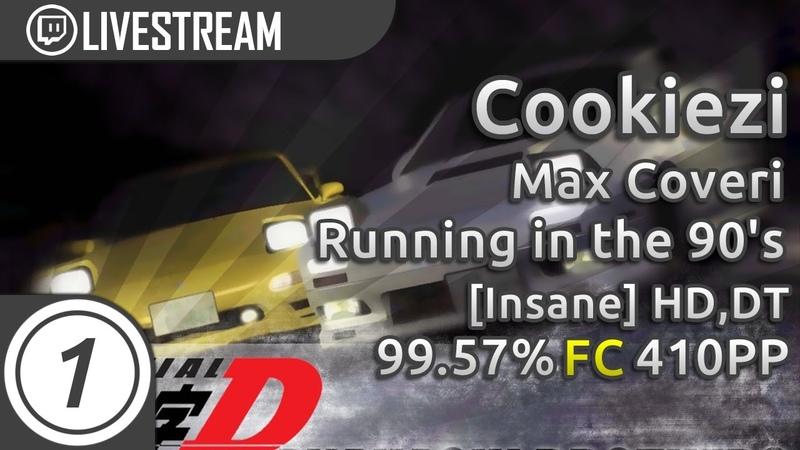Cookiezi Max Coveri Running in the 90's Insane HDDT 99 57% 410pp 1 Livestream w chat смотреть онлайн без регистрации