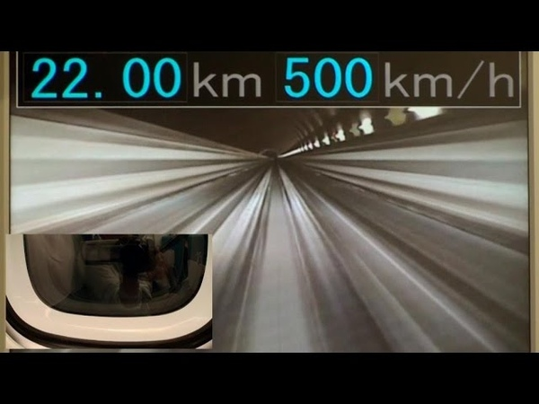 2015年6月12日 JR東海リニアモーターカー500km h試乗会  JR Tokai Maglev traveling at 500 kmph 311mph in Japan