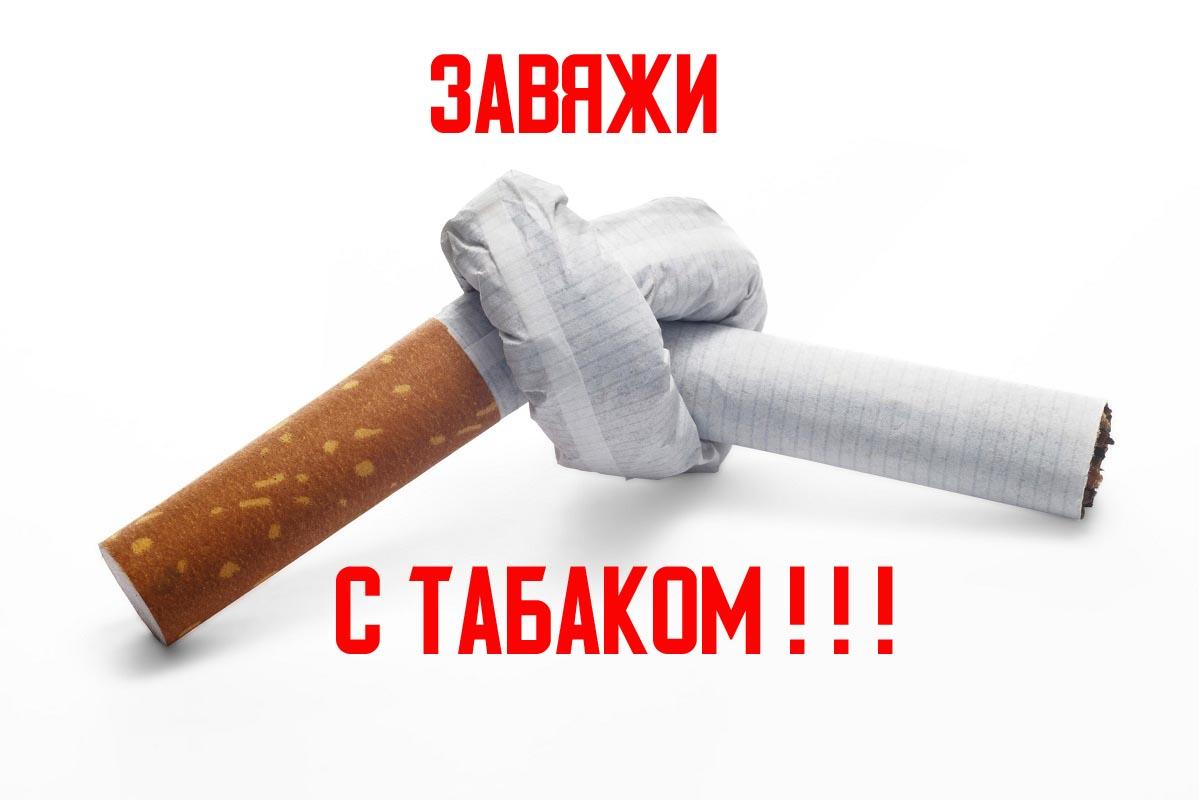 Сергач  ⚡ Smoke Out - спрей против курения