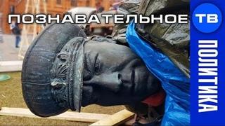 Почему убрали памятник Жукову? Сражение за Победоносца (Познавательное ТВ, Артём Войтенков)