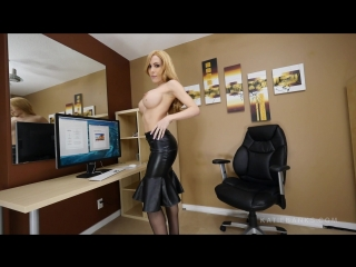 Katie Banks - Office Fling