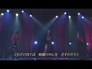 200821 NMB48 FIRST ONLINE LIVE 2020 ~Power of LAPIS ARCH~