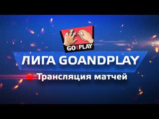 G&P | Финал по Dota 2 | Дивизион №1 ()