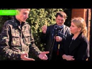 В гостях у Юлии Тимошенко