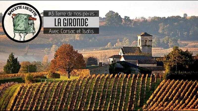 Baguette Musette TDNP 3 La Gironde Aquitaine n°1