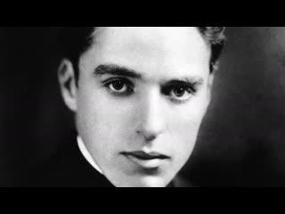 Как Чарли Чаплин стал бродягой (2013) Серж Бромберг, Эрик Ланж (док. фильм, биография, искусство кино) 720p