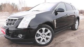 Cadillac SRX! Американская мечта! ОБЗОР И ТЕСТ.