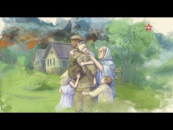 Звезда в День памяти и скорби публикует воспоминания о начале Великой Отечественной войны