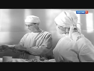 Сергей Юдин. Моцарт хирургии. Российские хирурги. Телеканал Культура