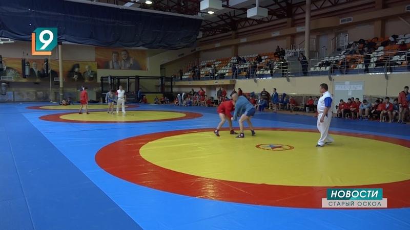12-й ежегодный Всероссийский турнир по самбо прошел в Старом Осколе
