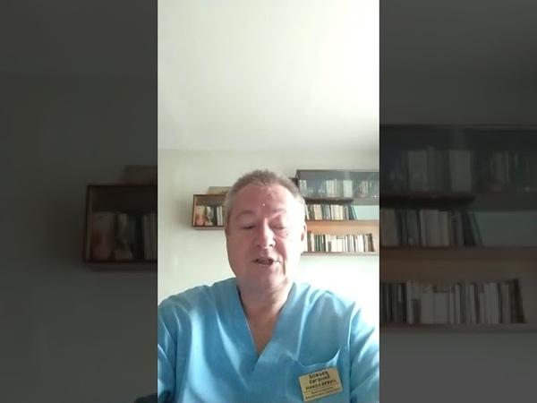 Подготовка к беременности Доктор Евгений Божьев