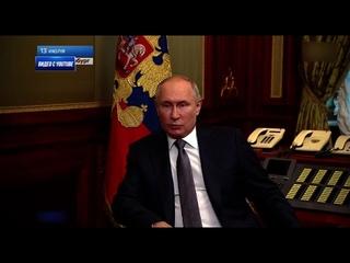 Вести з-за кордону. Реакция Украины на статью В.В. Путина.