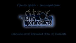 Грин грей - эмигрант (acoustic cover Борислав (Три-П) Киселев)