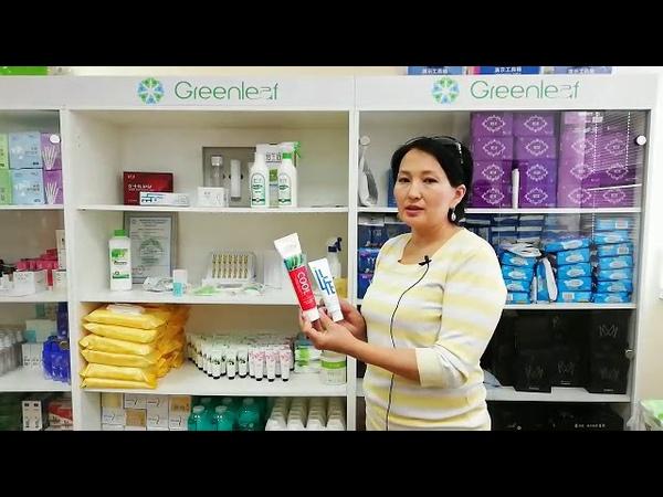 Зубная паста отзыв партнера из Казахстана