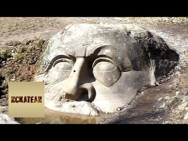 Голова неизвестного Искатели Телеканал Культура