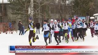 Winter Race 2021