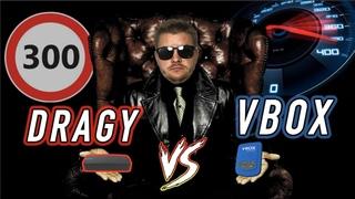 Dragy GPS или VBOX Sport Racelogic тест, сравнение: цены, возможности, замер 0-100, 402 м, 1/4 мили