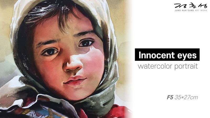 Watercolor portrait painting │ 인물수채화 초상화 취미미술 │ Innocent eyes