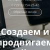 Продвижение сайтов и групп в соц. сетях.