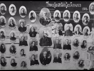 Экспозиция о мужской классической гимназии