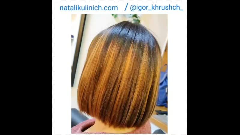 Noviale haircolor noviale haircut noviale school Обучение 🔝 ТРЕНИНГИ Игорь Хрущ