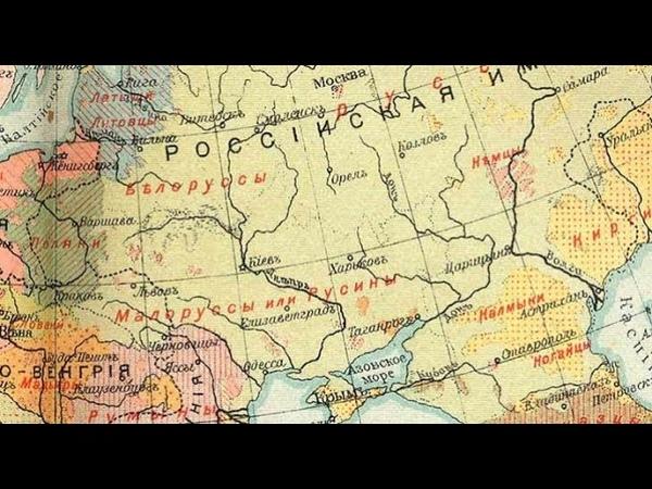 Ищем страну Украина в германском историческом школьном атласе 1902 го года Часть 2 я