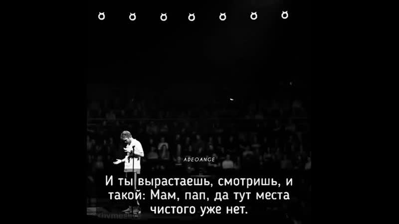 Данила Поперечный СПЕШЛ фо КИДС Stand up 2020