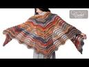 Crochet Lacy Shawl Pattern