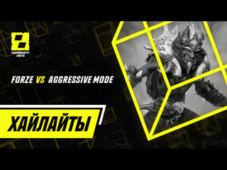 Forze vs aggressive mode | highlights | лига париматч 2 сезон