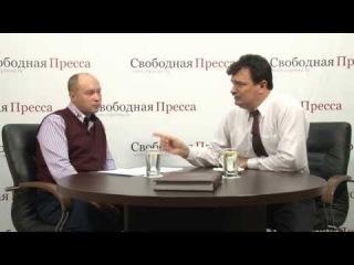 """Ю.Болдырев:""""Право на развитие нам у Запада не выторговать - только отстоять!""""."""
