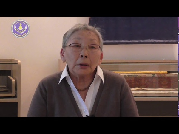 Введение в бурятский эпос Гэсэр Бурчина Дарима Афанасьевна