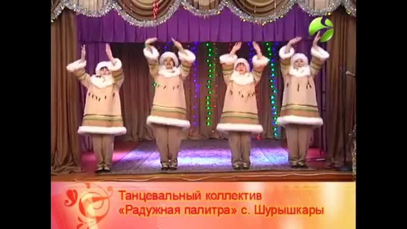 2017г ЗАВАЛИНКА СОБИРАЕТ ДРУЗЕЙ