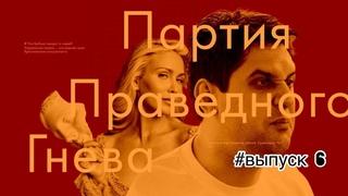 Екатерина Гордон в авторской программе рассказала о коррупции в Кировской области