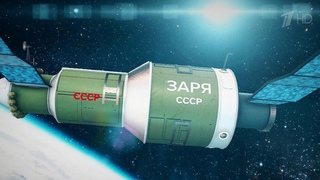 Ровно полвека назад Советский Союз первым в мире запустил в космос орбитальную станцию.