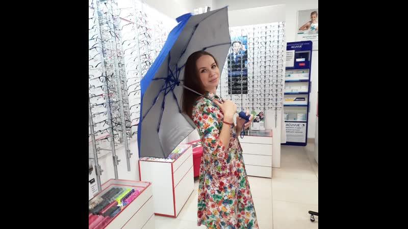 Синий зонт.mp4