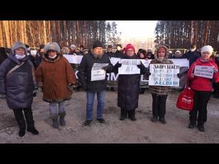 ⚡️Руки прочь от леса! Народный сход в Ижевске против вырубки, беспредела чиновников и застройщика!