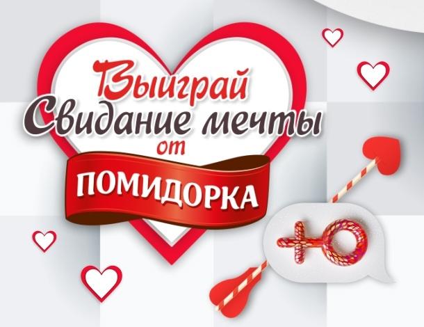 u-tv.ru акция 2019 года