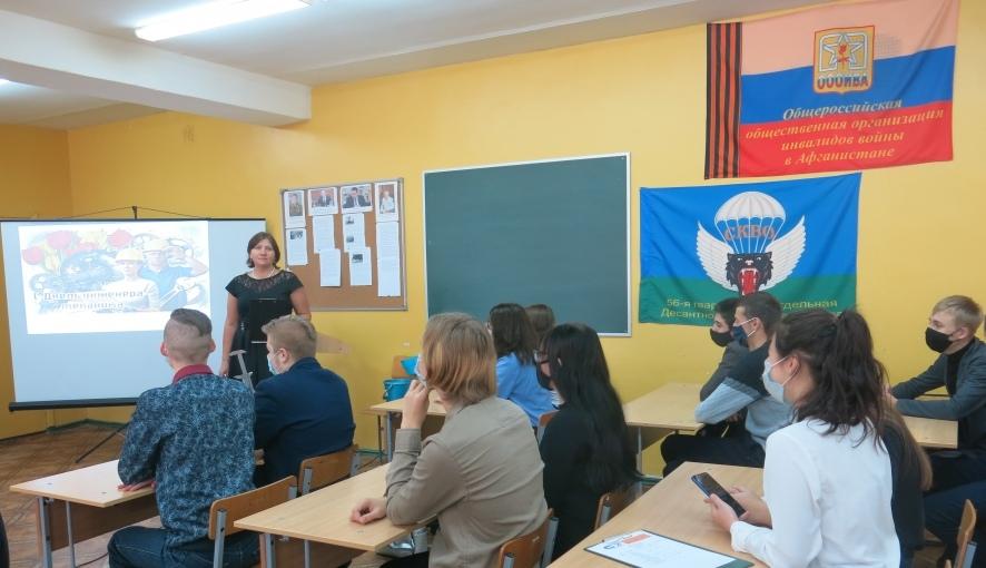 В День инженера-механика в Петровском политехе провели тематический классный час