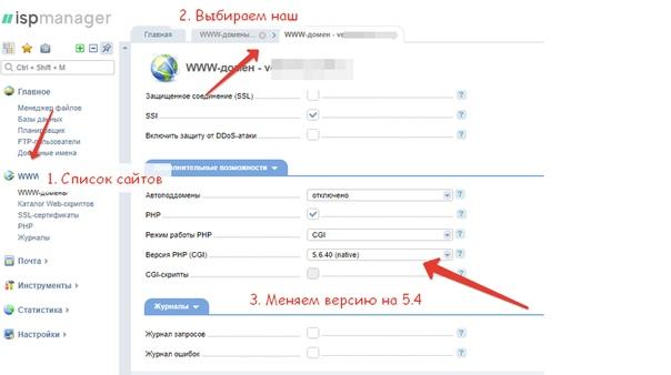 GreyMini - Автоматическая продажа привилегий на сервер., изображение №15