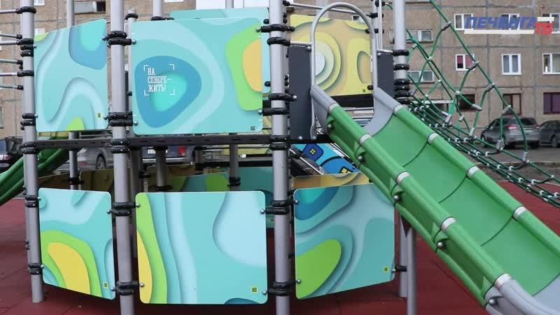 Новые детские площадки установили в Заполярном Печенга ТВ